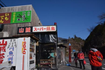 f:id:kurokoshusaru:20160119175938j:image