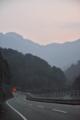 R194 旧本川村
