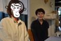 米田恭子さんと