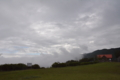 塩塚高原キャンプ場