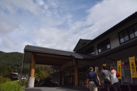 f:id:kurokoshusaru:20161011184527j:image