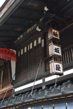 f:id:kurokoshusaru:20161011184940j:image