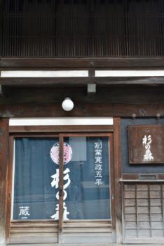 f:id:kurokoshusaru:20161011184959j:image