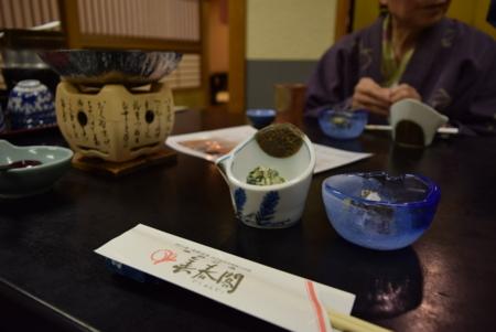 f:id:kurokoshusaru:20161117194227j:image