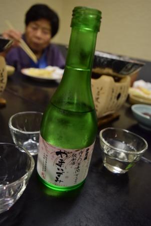 f:id:kurokoshusaru:20161117194331j:image