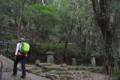 大名の墓所