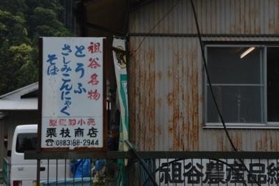 f:id:kurokoshusaru:20170626192051j:image