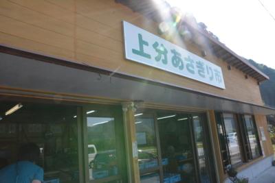 f:id:kurokoshusaru:20170717181939j:image