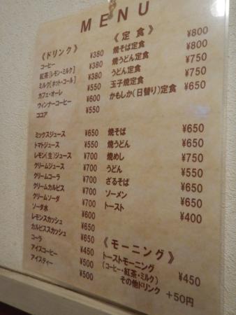 f:id:kurokoshusaru:20171104120705j:image