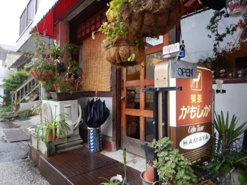 f:id:kurokoshusaru:20171104121039j:image