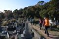 庶民の墓所