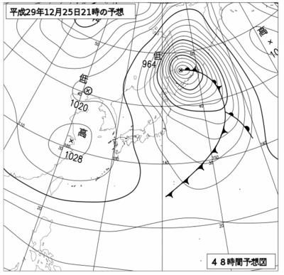 f:id:kurokoshusaru:20171224142849p:image