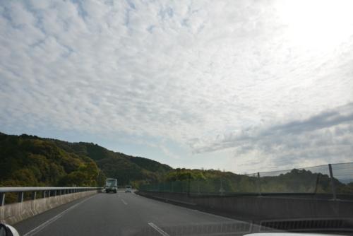 f:id:kurokoshusaru:20180417190537j:image