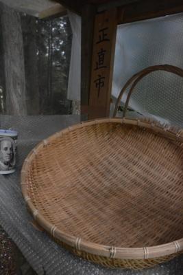 f:id:kurokoshusaru:20180417191605j:image