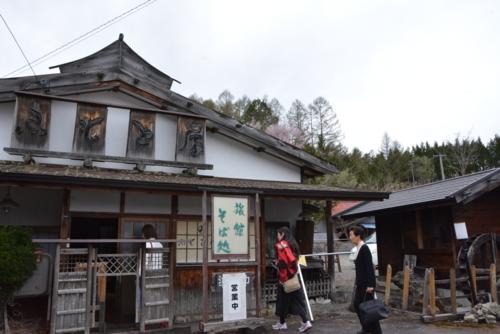 f:id:kurokoshusaru:20180430184744j:image