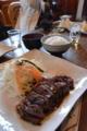 さくらステーキ定食:1600円