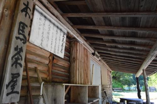 f:id:kurokoshusaru:20180619182101j:image