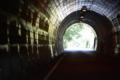 野越トンネル