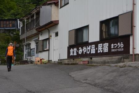 f:id:kurokoshusaru:20180827173854j:image