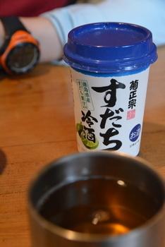 f:id:kurokoshusaru:20180901104420j:image