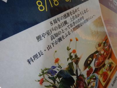 f:id:kurokoshusaru:20180903180926j:image