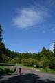 上林森林公園