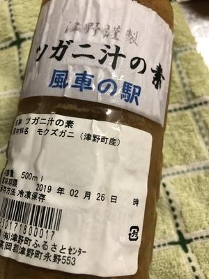 f:id:kurokoshusaru:20180913184806j:image