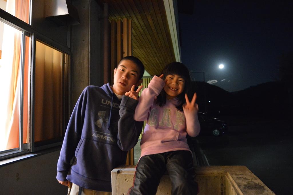 f:id:kurokoshusaru:20181202141544j:plain