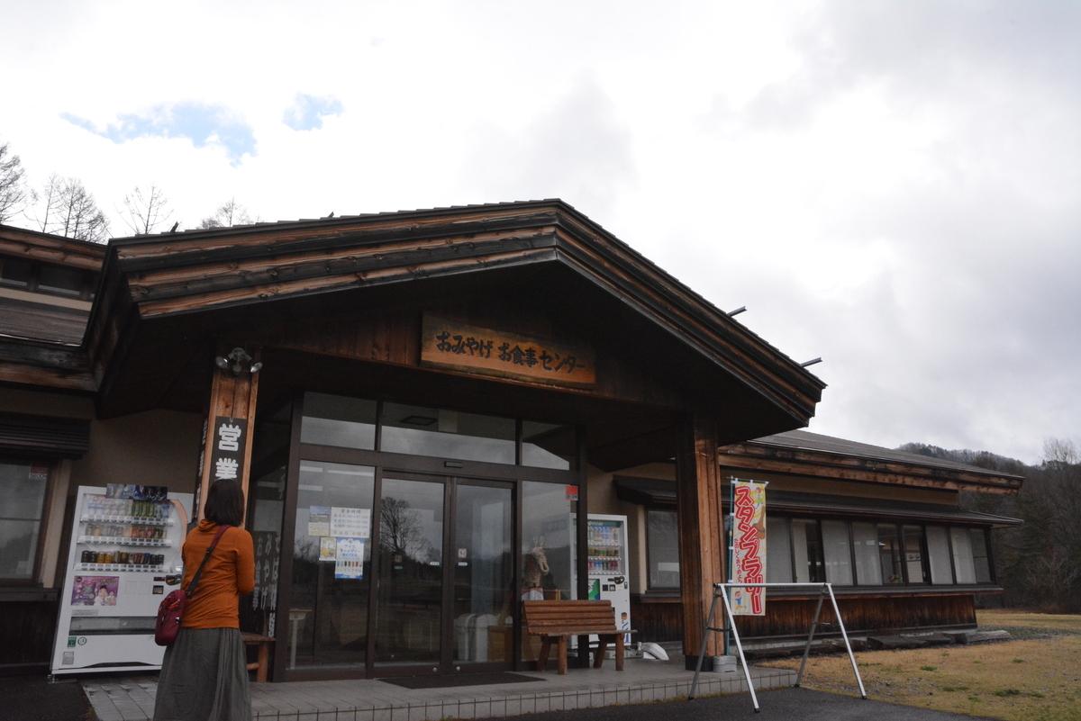 f:id:kurokoshusaru:20190429172040j:plain