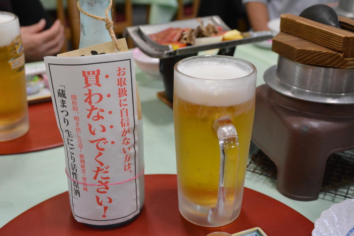 f:id:kurokoshusaru:20190430144526j:plain
