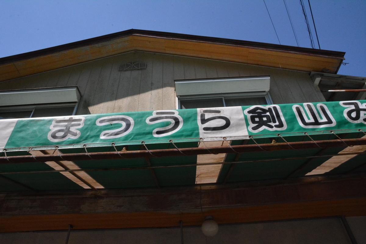 f:id:kurokoshusaru:20190526210851j:plain