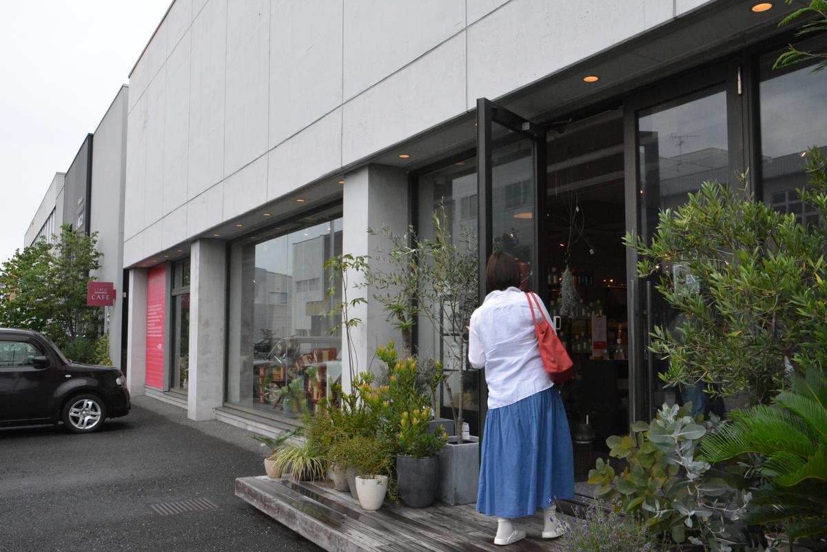 f:id:kurokoshusaru:20190713163044j:plain