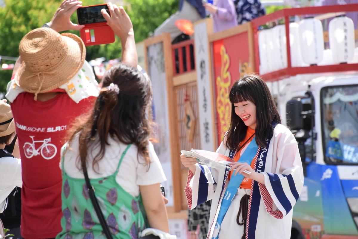 f:id:kurokoshusaru:20190815151854j:plain