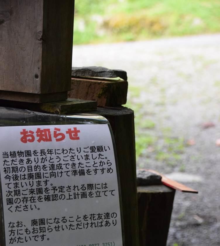 f:id:kurokoshusaru:20190821220042j:plain
