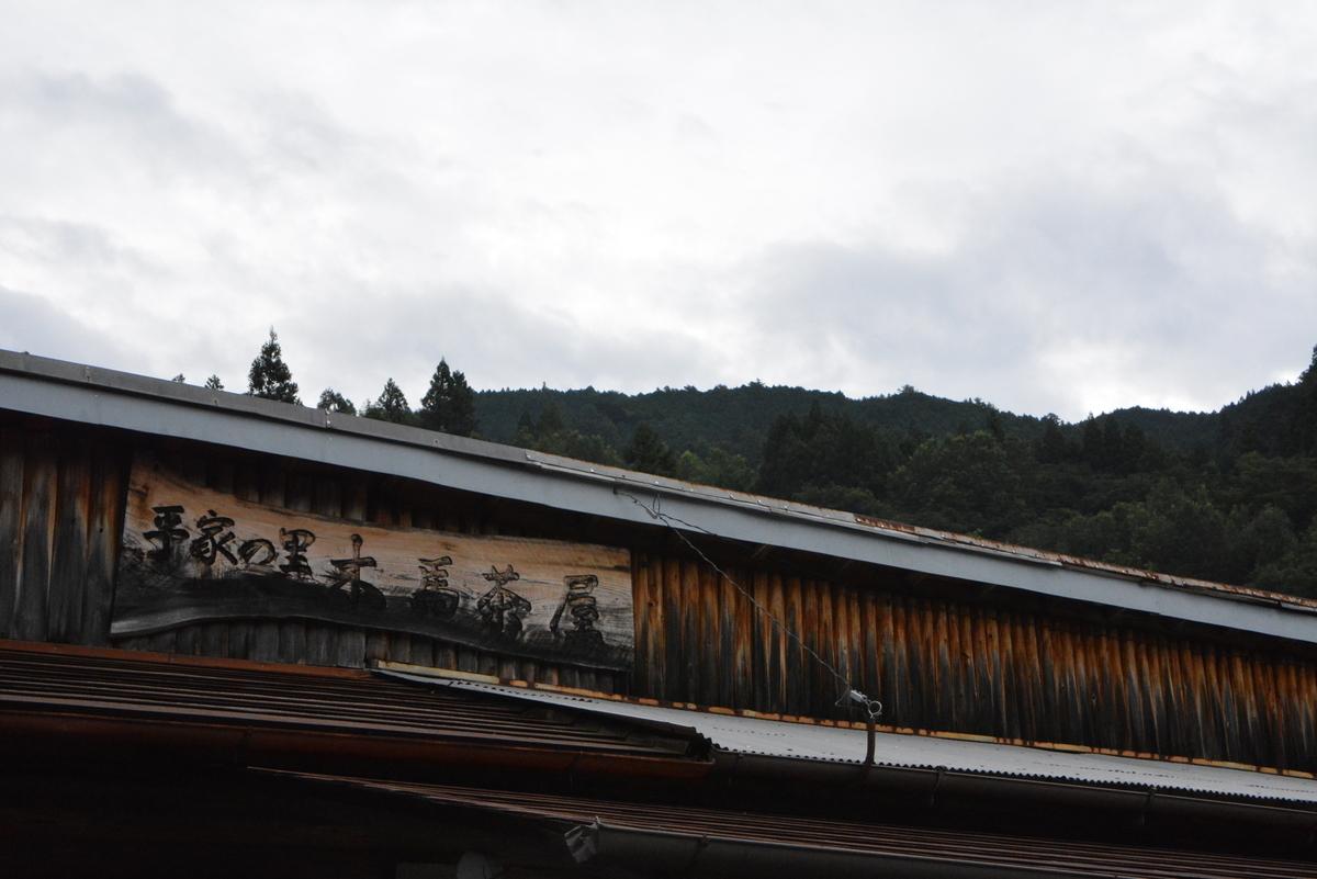 f:id:kurokoshusaru:20190901144241j:plain