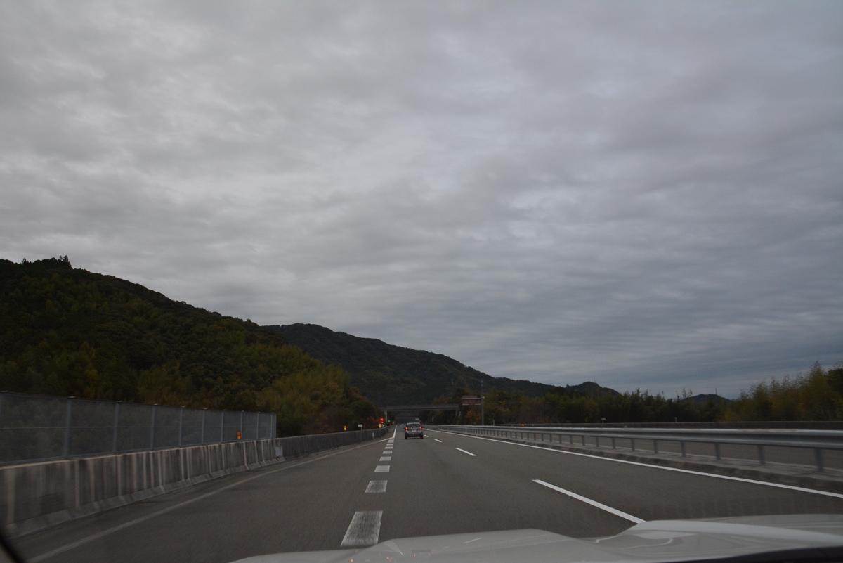 f:id:kurokoshusaru:20191209133755j:plain