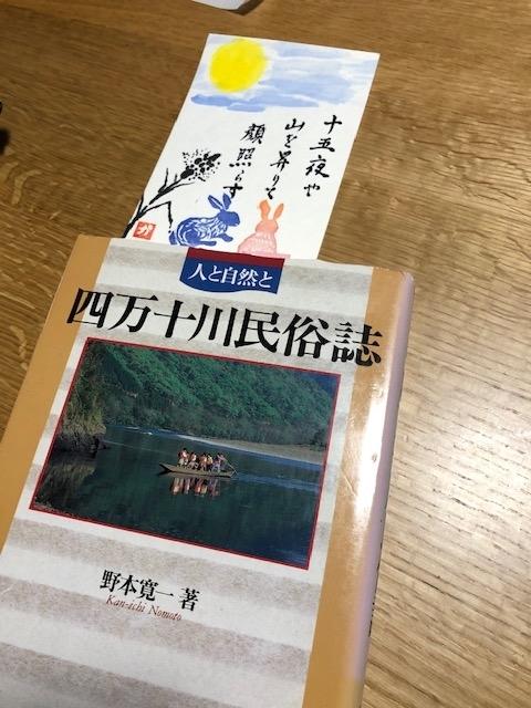f:id:kurokoshusaru:20201001210006j:plain