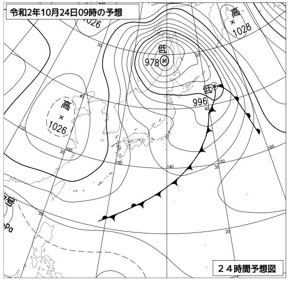f:id:kurokoshusaru:20201025171748p:plain