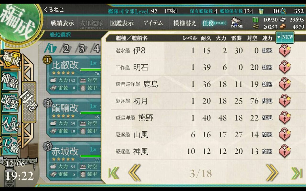 f:id:kurokuro13:20161206193842j:image