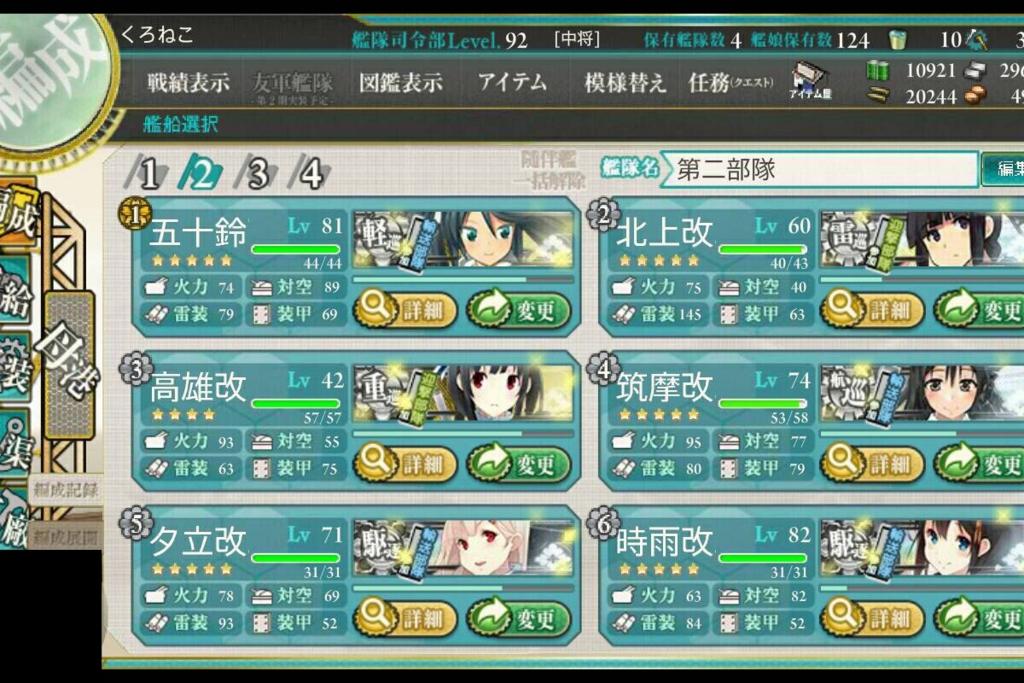 f:id:kurokuro13:20161207174826j:plain
