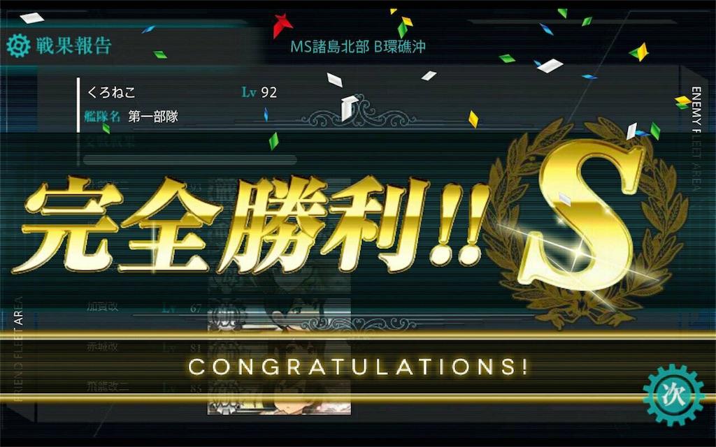 f:id:kurokuro13:20161207180342j:image