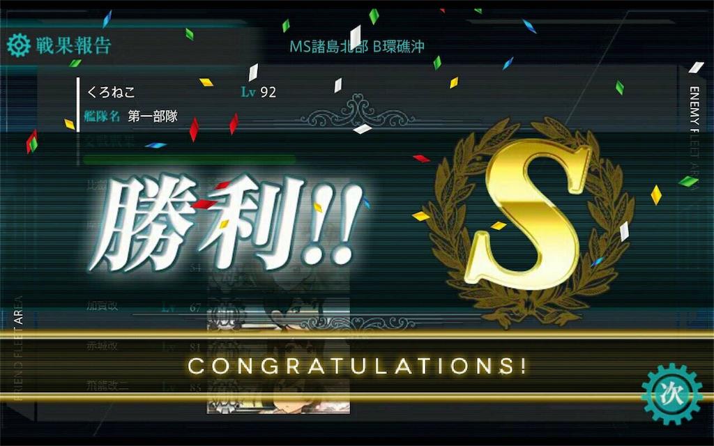f:id:kurokuro13:20161207180352j:image