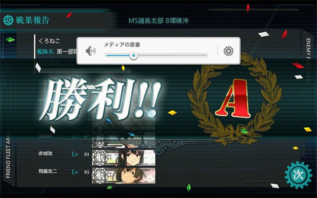 f:id:kurokuro13:20161207180359j:image