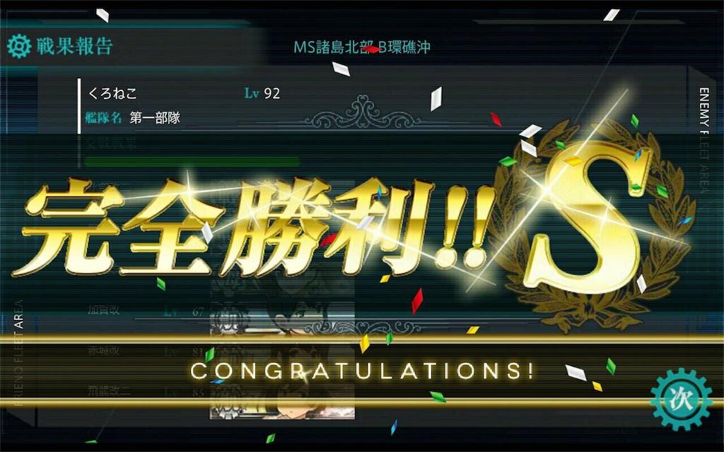f:id:kurokuro13:20161207180401j:image
