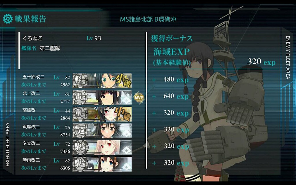 f:id:kurokuro13:20161207181844j:image