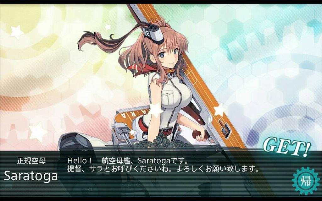 f:id:kurokuro13:20161207181946j:image