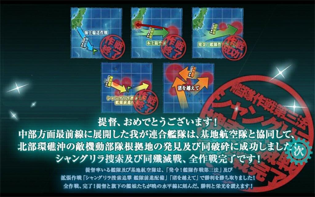 f:id:kurokuro13:20161207182059j:image