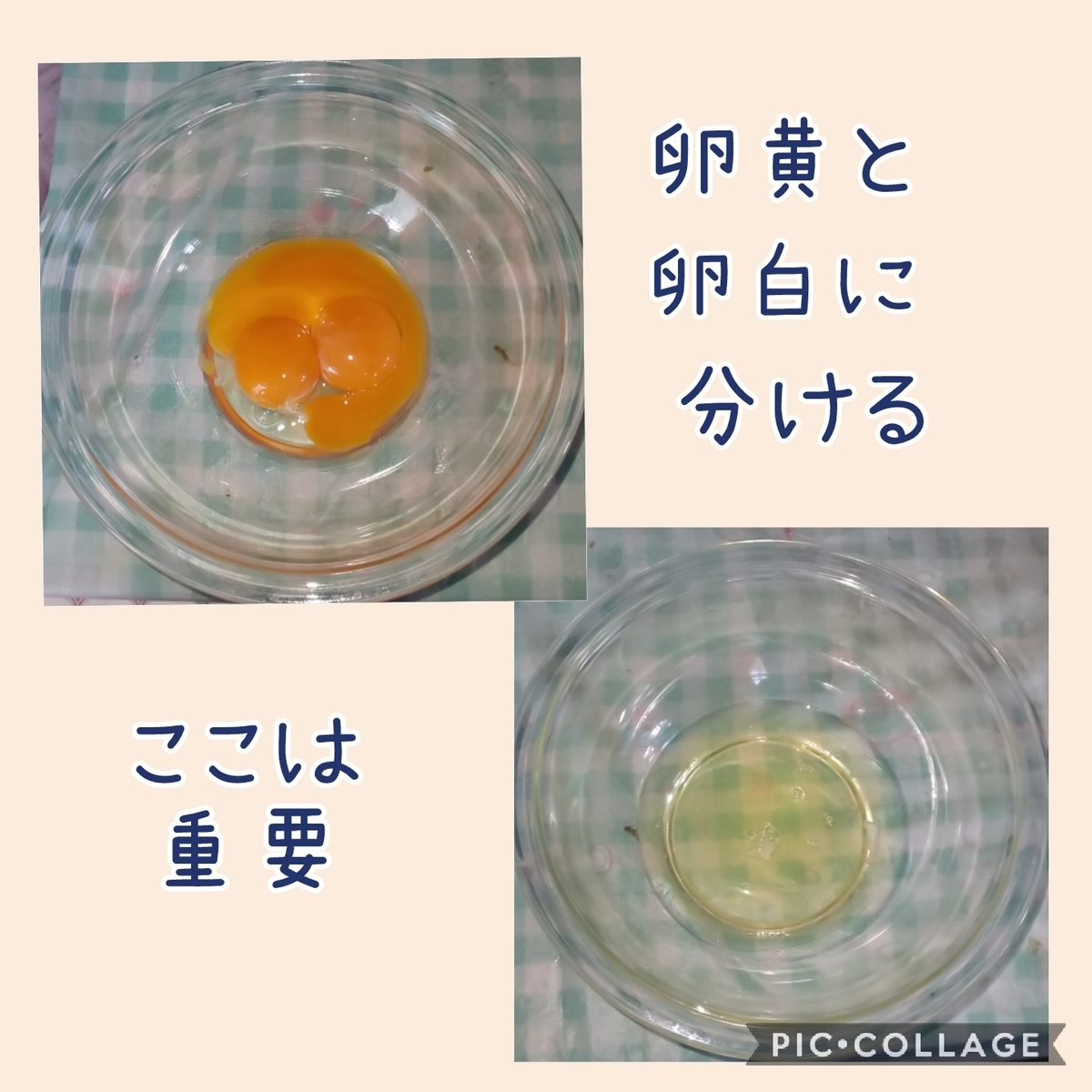 f:id:kurokuronyank:20200503121827j:plain