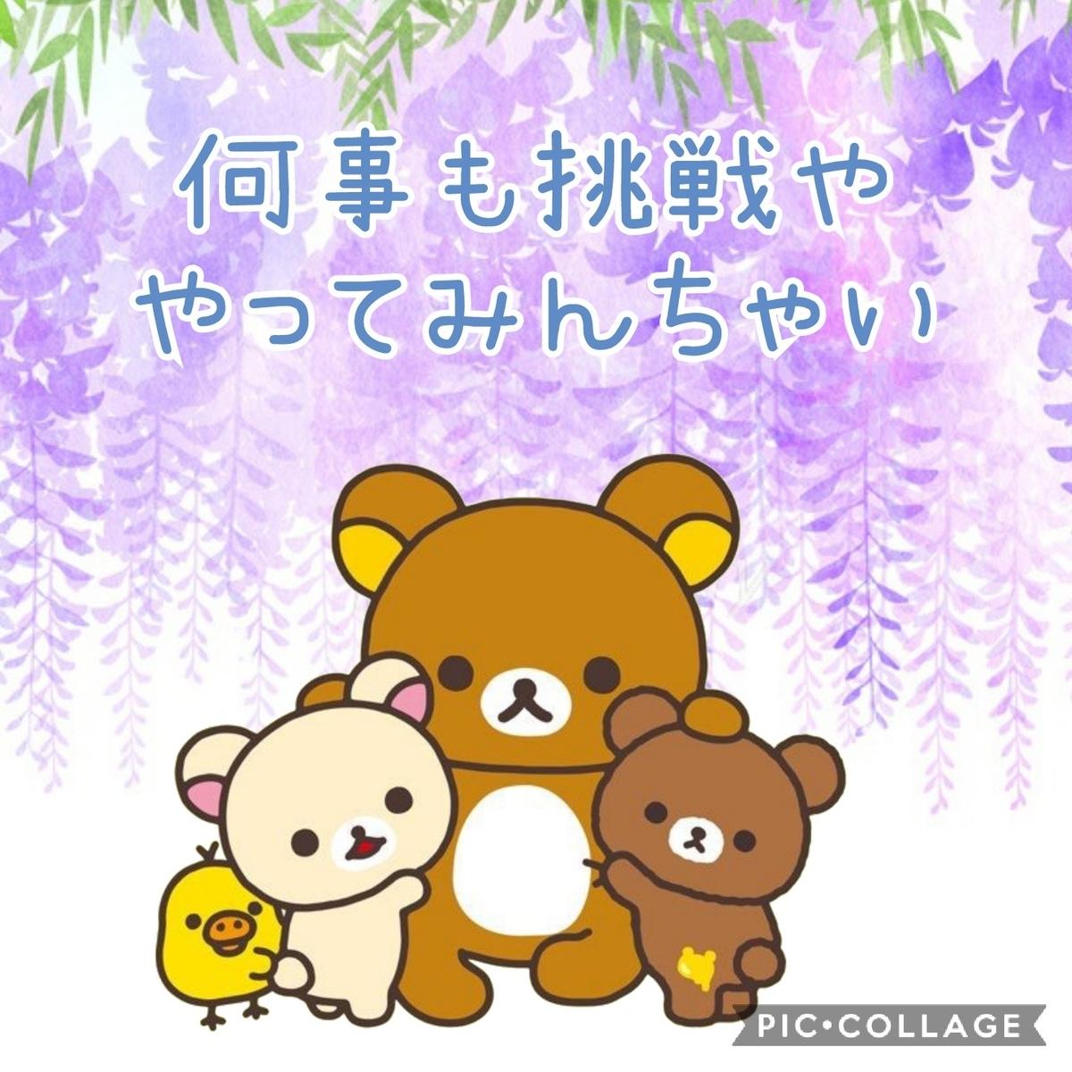 f:id:kurokuronyank:20200503123431j:plain