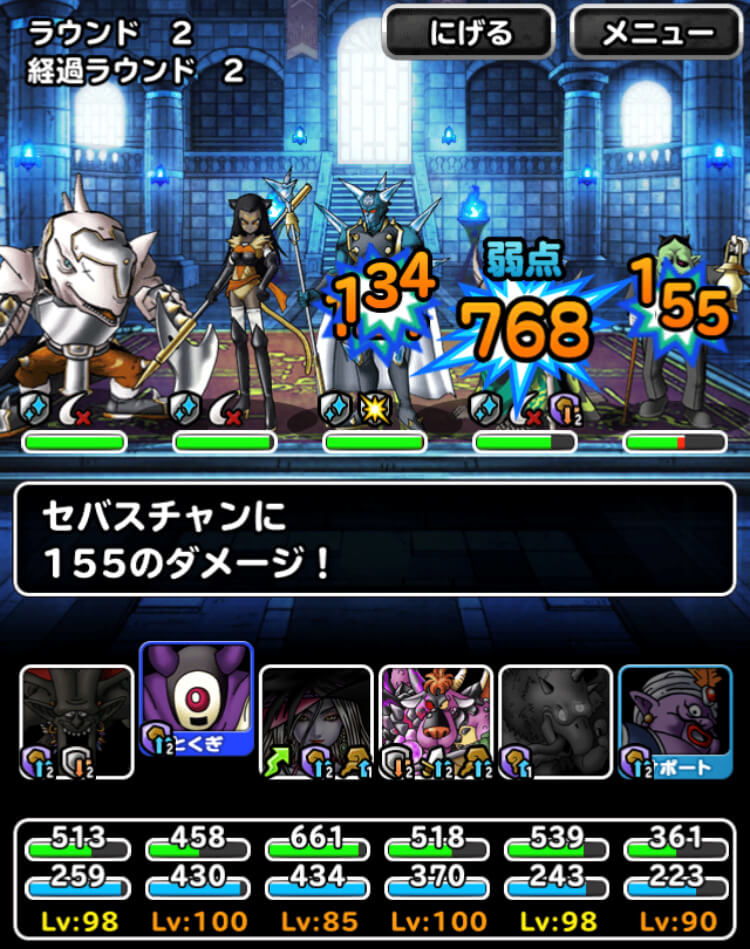 魔戦士チャレンジLv1